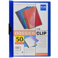 Carpeta-con-clip-A4-PLUS-OFFICE-60-hojas-azul