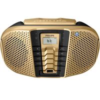Reproductor-de-CD-PHILIPS-Mod-PX3225G--Potencia-50w-RMSReproduceCD-MP3-Conexion-Bluetooth-Garantia-1-año