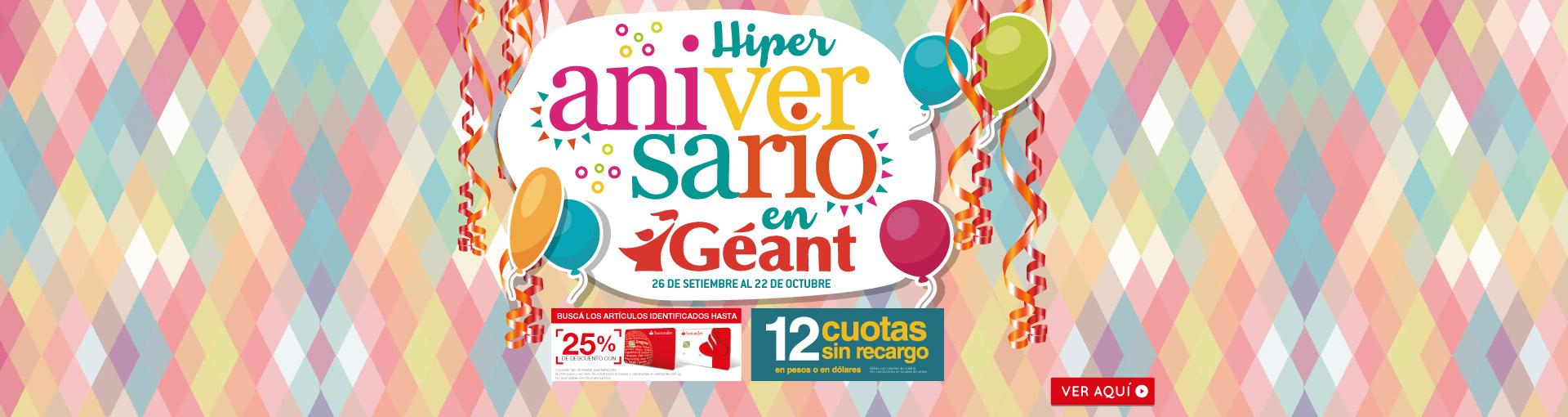 h-Genérico-Julio-Día-del-Niño-Aniversario
