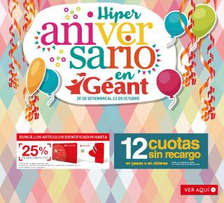 m-Genérico-Julio-Día-del-Niño-Aniversario
