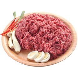 Carne-Picada-Especial