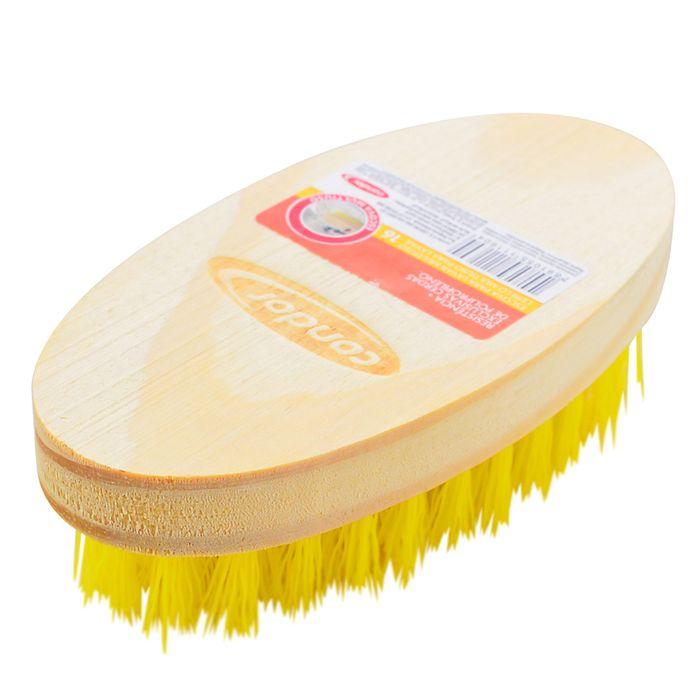 Cepillo-para-Lavar-CONDOR