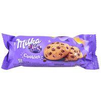 Galletitas-Milka-cookies-vainilla-158-g