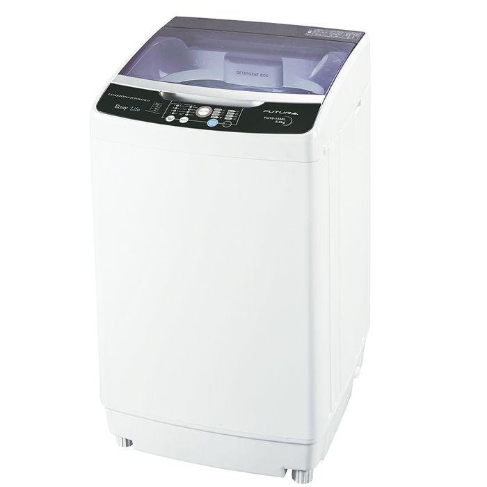 Lavarropas-FUTURA-Mod.-FUT8-1558L-8kg-800-rpm