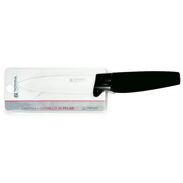Cuchillo-cocinero-20cm-cl1563