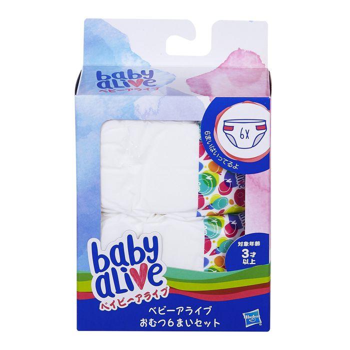 Baby-Alive-repuestos-de-pañales