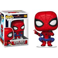 Funko-POP--Spider-man-far-from-home---Spider-man--hero-suit-