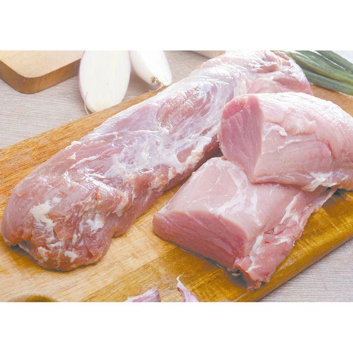 Lomo-de-Cerdo-Congelado