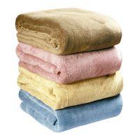 Manta-home-coral-Mod.-Fleece-2-plazas-200x225cm