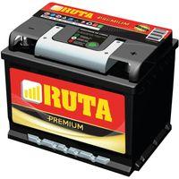 Bateria-RUTA-premium-115-derecha-12v-70-ah