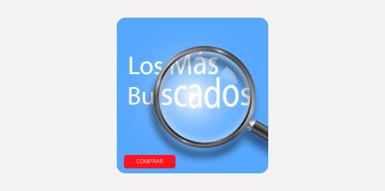 Banner Cuadrado 4 - LOS MÁS BUSCADOS