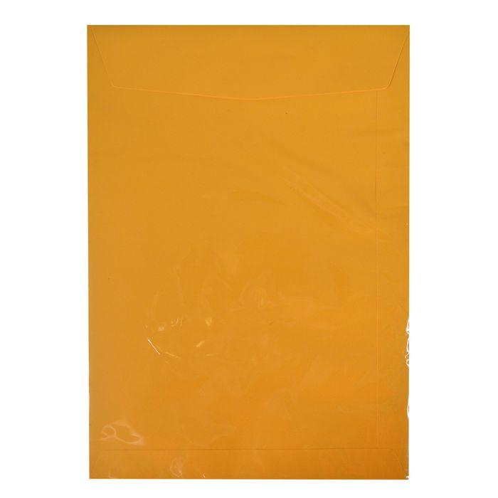 Sobre-manila-oro-25x36-cm-10-un.-oficio