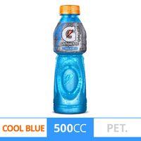 Gatorade-Cool-Blue-500-ml