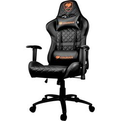 Silla-gamer-COUGAR-Mod.-Armor-one-black