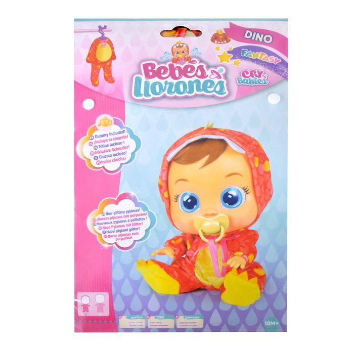 Cry-babies-bebe-lloron-con-pijamay-chupete