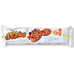 Galletitas-cookies-bañadas-EL-TRIGAL-96-g