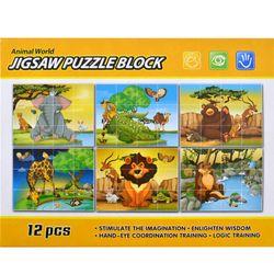 Puzzle-cubos-12-piezas-animales-de-la-selva