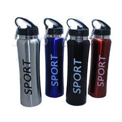 Botella-deportiva-aluminio