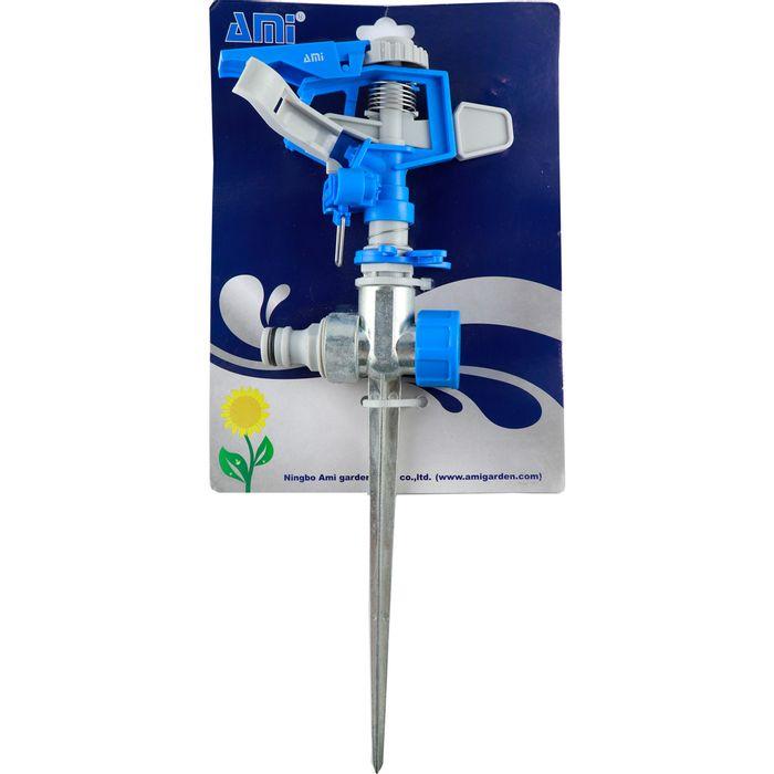 Regador-de-impulso-AMI-plastico-con-pincho-metalico